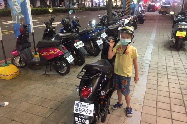 7.3蘆洲店EP-166S黑詹小姐
