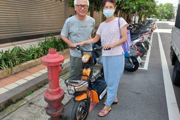 8.23桃總店EP-026橘劉小姐